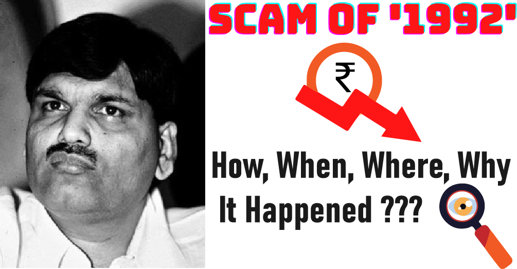 Harshad Mehta Scam – Reel To Real Story of Amitabh Bachchan of the Stock market