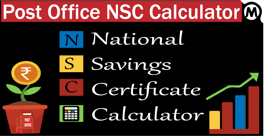 Post Office NSC Calculator – Calculate Returns From National Savings Certificate In 1 Easy Steps